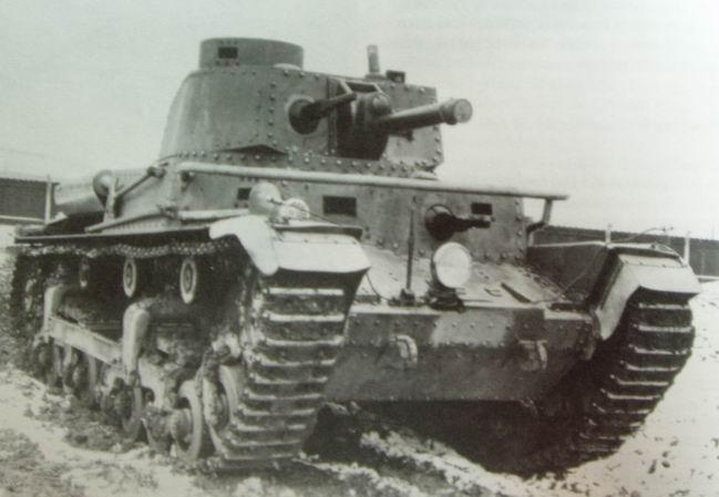 Panzer  Armored Train Car