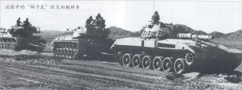 טנק מרכבה ככה צהל שיקר לחיילים ושלח אותם למותם בלבנון  Scr3_5