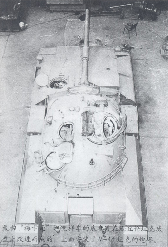 טנק מרכבה ככה צהל שיקר לחיילים ושלח אותם למותם בלבנון  Scr4_2